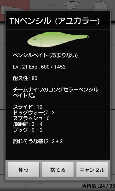 Screenshot_2013-05-15-09-41-19