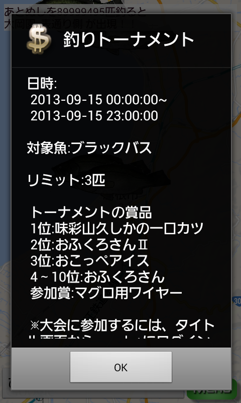 Screenshot_2013-09-14-10-51-50