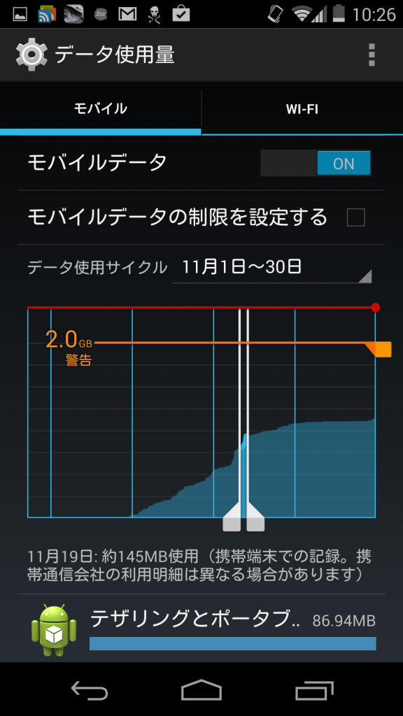 Screenshot_2013-12-10-10-26-09